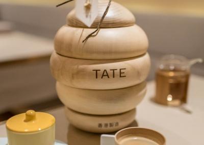 Tate Hong Kong